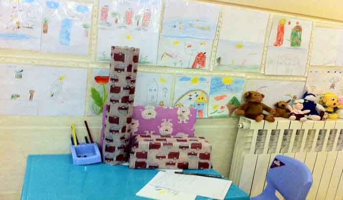 Lab children area